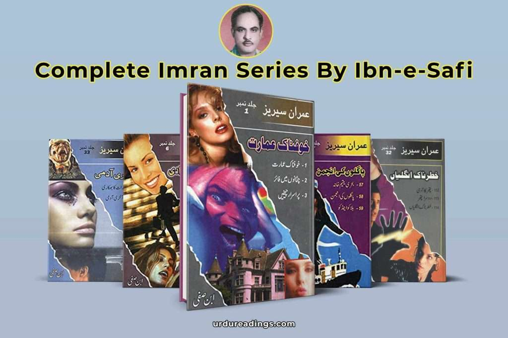 complete imran series by ibn e safi